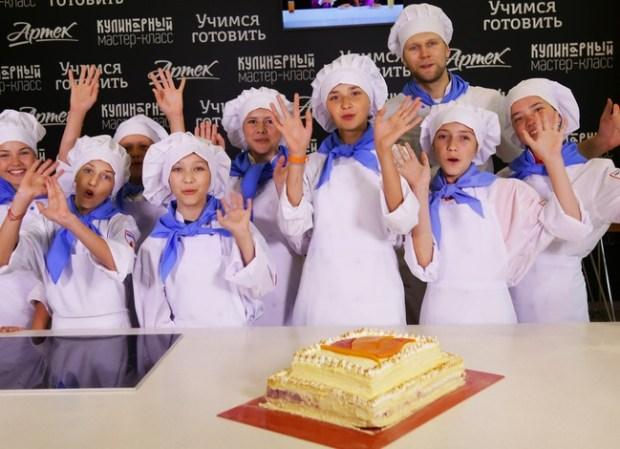 МДЦ «Артек» празднует День рождения
