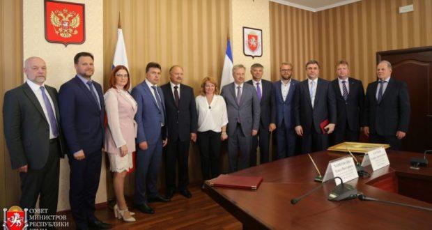 Евпатория подписала соглашение о сотрудничестве с Центральным районом Санкт-Петербурга
