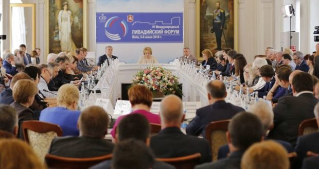 Количество иностранных участников Ливадийского форума растёт из года в год