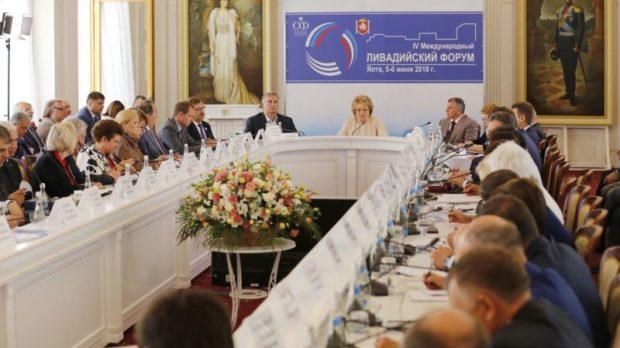 Ливадийский форум принял итоговую резолюцию для защиты и развития русского языка