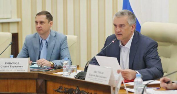 Сергей Аксёнов провёл очередное заседание архитектурно-градостроительного совета Крыма