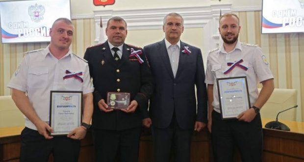 Глава Крыма вручил крымчанам награды. Ко Дню России