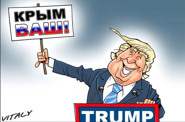 Высказывание Дональда Трампа о «российском Крыме» шокировало Украину