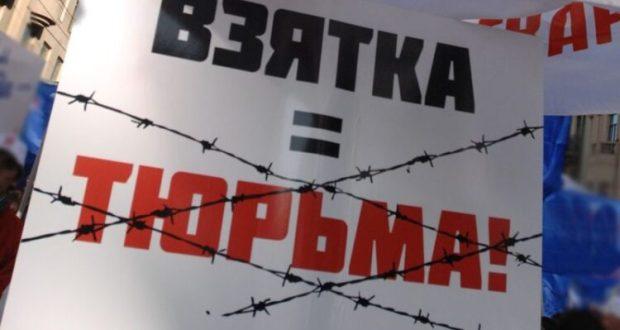 Житель Москвы пытался дать взятку в полмиллиона рублей главе администрации Щёлкино