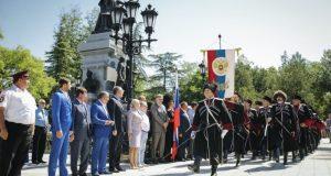 Сергей Аксёнов призвал отмечать дату присоединения Крыма к Российской империи