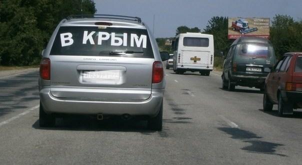Туристический поток в Крым растет, как на дрожжах