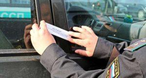 В Севастополе у местной жительницы за коммунальные долги отобрали автомобиль