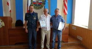 В Керчи наградили двоих местных жителей – спасли утопающих