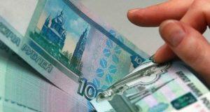 """Минпром Крыма """"раздаёт"""" субсидии"""