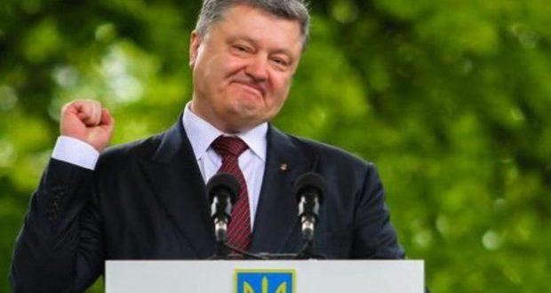 Мечта Петра Порошенко - украинский флаг над Севастополем