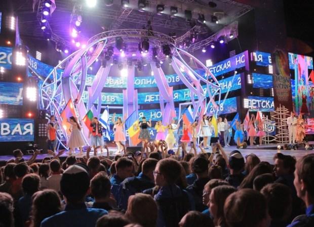 В «Артеке» стартовал Международный конкурс молодых исполнителей «Детская Новая Волна»