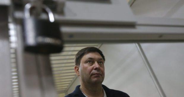 Суд в Херсоне оставил главного редактора РИА Новости Украина Кирилла Вышинского под арестом
