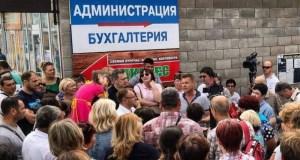Захват севастопольского рынка «Чайка» или «приходите завтра»