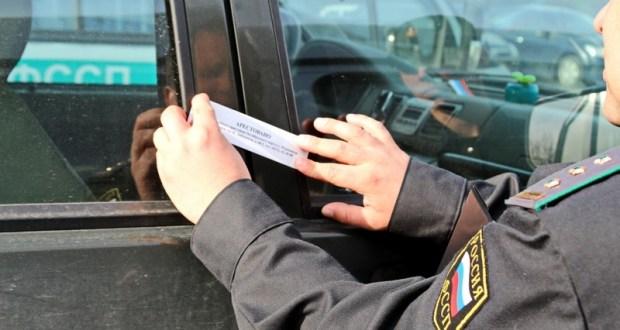 У севастопольского адвоката арестовали машину - не платил алименты