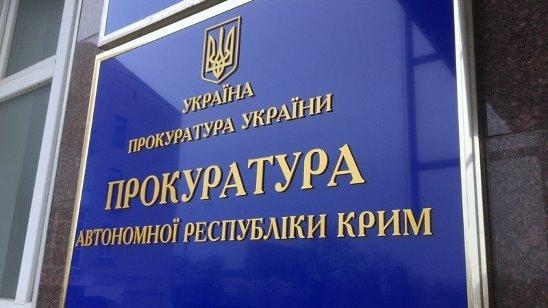 Так называемая «прокуратура АР Крым» хочет засадить за решётку капитана крымского сейнера «Норд»