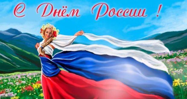 Поздравление председателя Заксобрания Севастополя Екатерины Алтабаевой