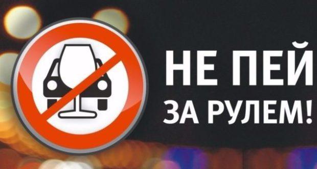 Ну садятся крымчане пьяными за руль! В Судаке поймали очередного нетрезвого рецидивиста