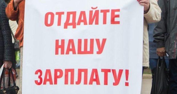 В Кировском районе Крыма с работодателя взыскали полмиллиона рублей зарплатного долга