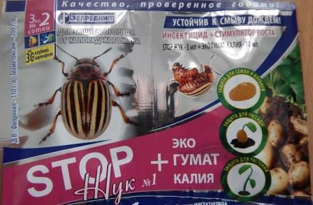 Почти 200 упаковок пестицидов изъяли крымские таможенники у предприимчивого гражданина Украины