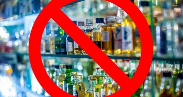 Сегодня в Керчи ограничена продажа алкоголя