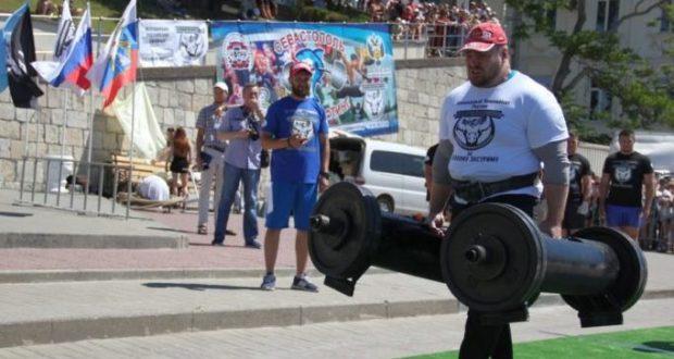 В Севастополе состоялся фестиваль силового экстрима