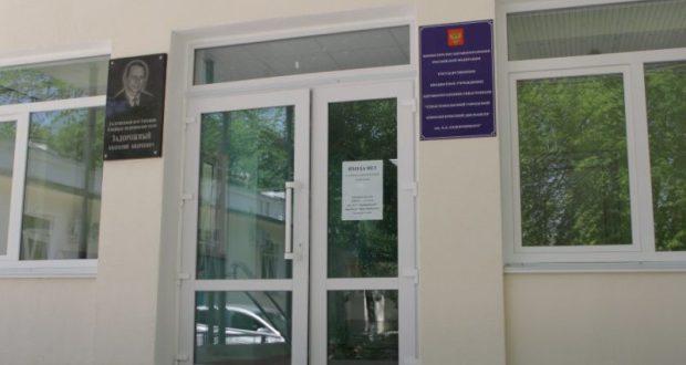 Севастопольский онкологический диспансер возобновит приём пациентов 1 июля