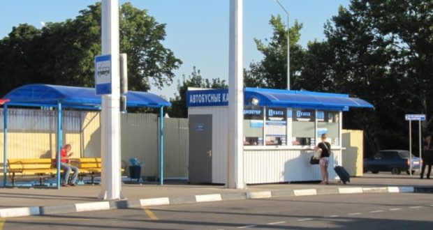 """Автостанция """"Аэропорт"""" переезжает на территорию нового терминала аэропорта """"Симферополь"""""""
