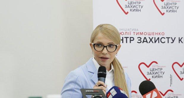 Юлия Тимошенко поведала, как «вернуть» Крым