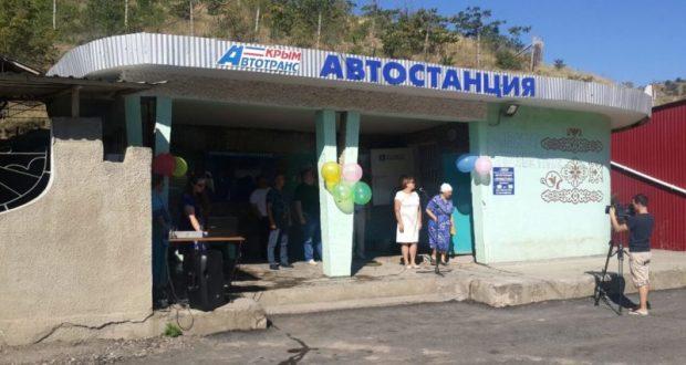 В Алуштинском городском округе открыты три сезонные автостанции