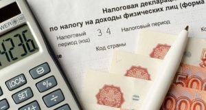 ФНС России: налоговый вычет по НДФЛ при продаже квартиры, полученной в наследство