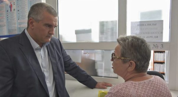 Сергей Аксёнов посетил с рабочей поездкой Бахчисарай