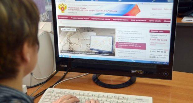 Через портал Росреестра крымчане подали около 780 000 заявлений по оформлению недвижимости