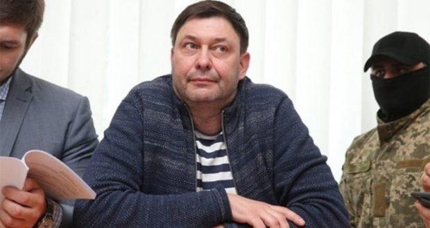 Херсонский суд продлил арест руководителя РИА Новости Украина Кирилла Вышинского