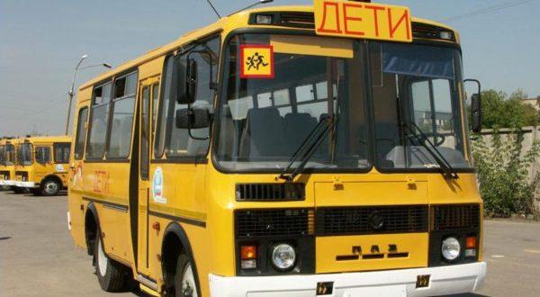 Прокуратура Севастополя: компания перевозила детей на неисправных автобусах