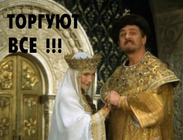 Крым – территория богатых. У нас есть свой миллиардер и свыше двух тысяч миллионеров