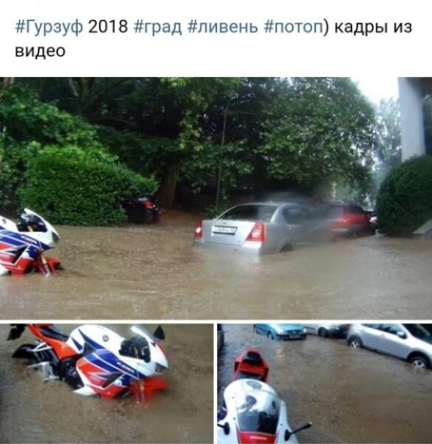 На Южном берегу Крыма - погодный армагеддон