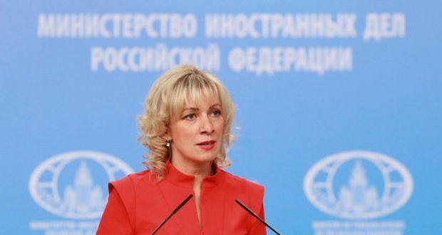 МИД РФ: новые санкции ЕС в отношении России направлены против жителей Крыма