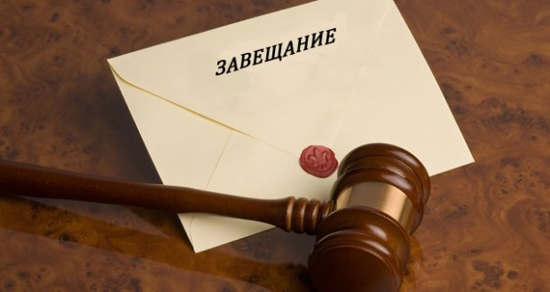 С 1 июня 2019 года вводится возможность совершения совместных завещаний и заключения наследственных договоров