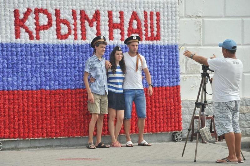 Россия должна расплатиться с Украиной за… «унижение в Крыму»