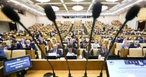 Депутаты Госдумы освободила жителей Крыма от НДФЛ по списанным кредитам