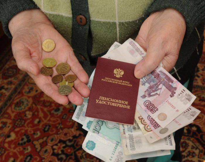 ПФР в Севастополе о выплате пенсий за январь 2019 года