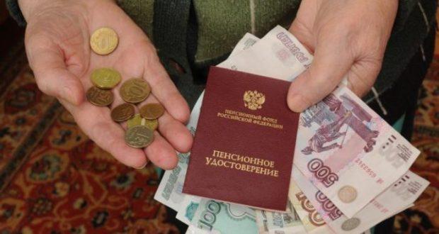 Прокуратура помогла жительнице Армянска добиться перерасчета пенсии