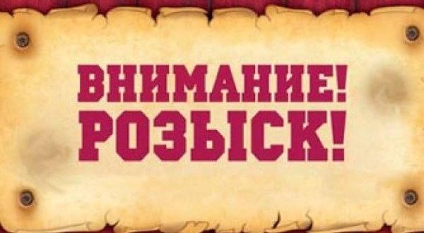 Внимание! Разыскивается несовершеннолетняя Валентина Семенчукова