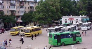 На Северной стороне Севастополя снижена стоимость проезда в автобусах