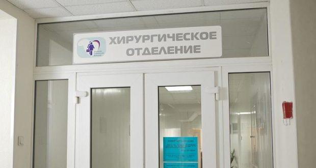 """Фельдшер, пострадавшая в ДТП со """"скорой"""" в Щёлкино, находится в состоянии средней тяжести"""