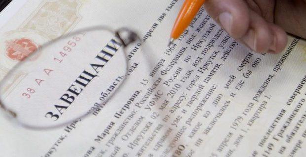 Госдума рассмотрит законопроект о введении совместных завещаний