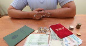 Пенсии российских пенсионеров, работавших в 2017 году, пересчитали