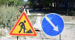 В Симферополе стартовал капитальный ремонт городских улиц
