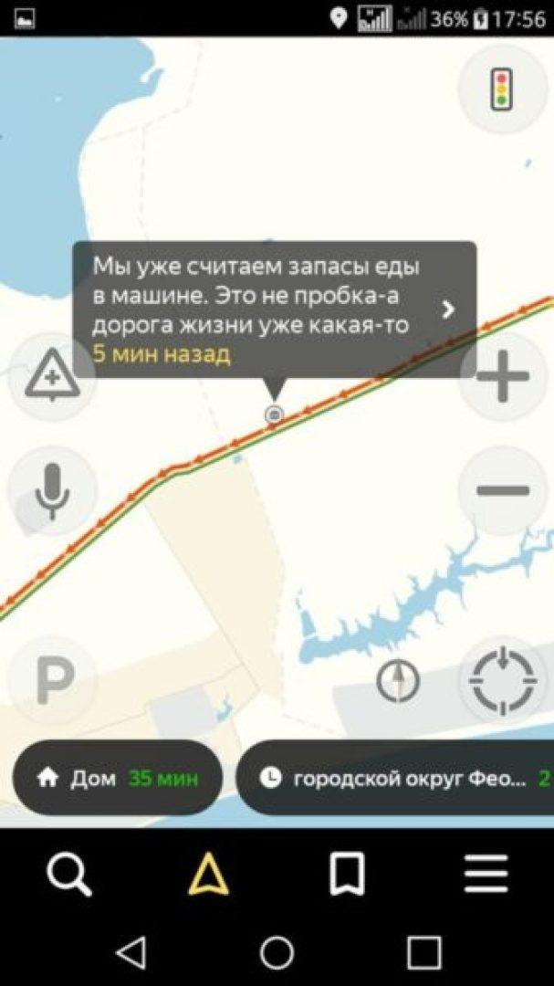 Пробки под Феодосией «рассосались частично», а вот аварийность точно уменьшилась
