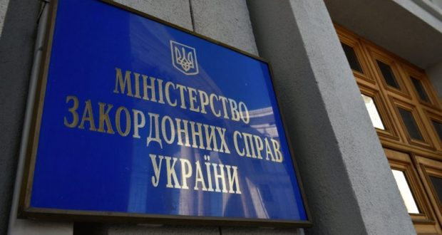 МИД Украины штампует протесты. Очередная «нота» - по поводу приезда Путина в Херсонес